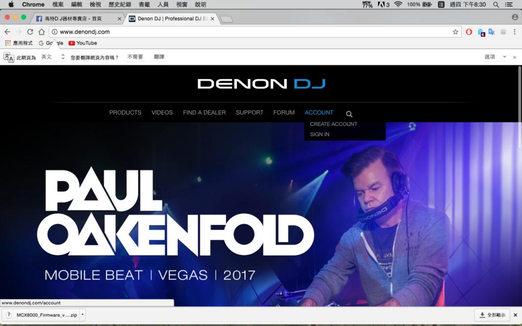 denon-1