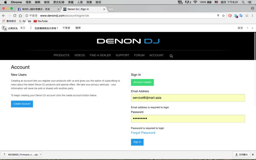 denon-3