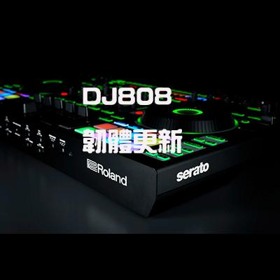 dj-series-update_marquee