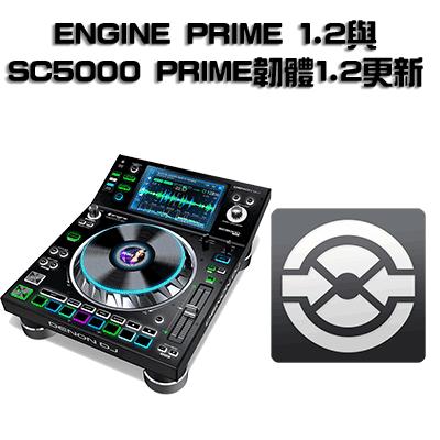 sc5000prime_angle_8x10-e1483652218678
