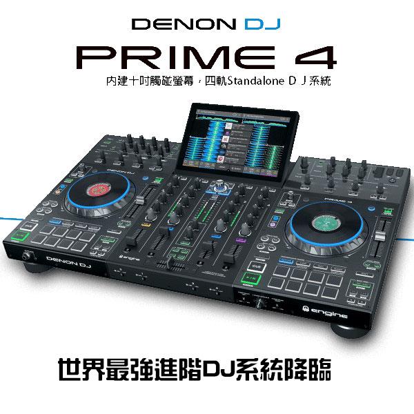 prime-4-social-graphic