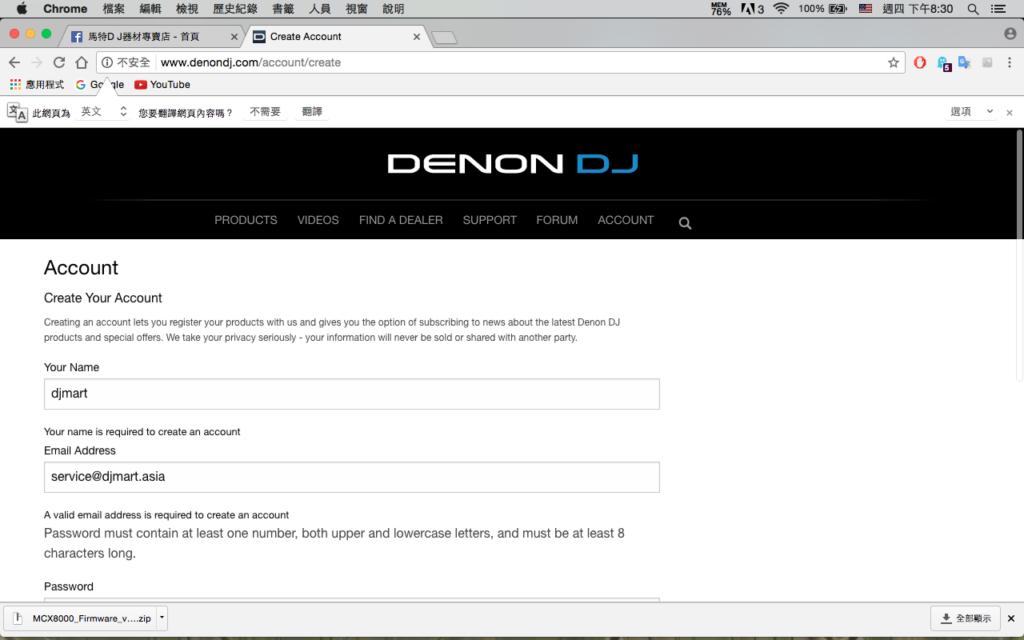 denon-2