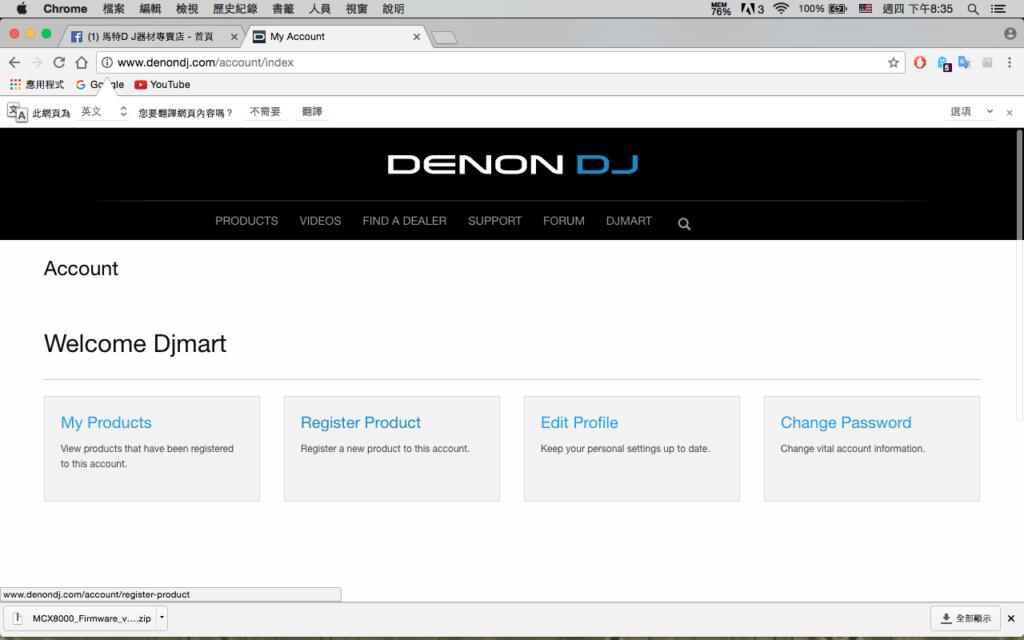 denon-4