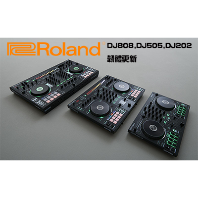 roland-dj-controllers