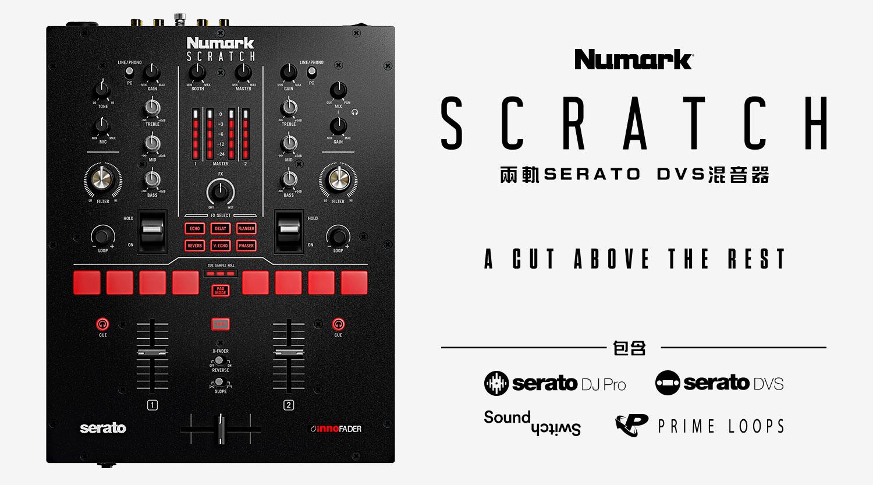 numark-scratch-wb